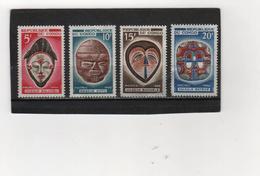 CONGO République   1966  Y. T. N° 199  à  202  Oblitéré - Oblitérés