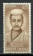 India 1965 Mi 404 MNH ( ZS8 IND404dav56A ) - Ecrivains