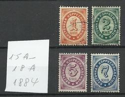 RUSSLAND RUSSIA 1884 Levant Levante Michel 15 - 18 A O - Turkish Empire