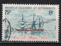 NOUVELLE CALEDONIE              N°     YVERT    450       OBLITERE       ( Ob  5/21 ) - Neukaledonien