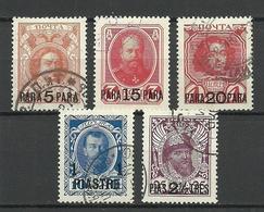 RUSSLAND RUSSIA 1913 Levant Levante, Romanov, 5 Stamps, O - Levant