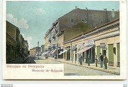SERBIE - Souvenir De Belgrade - Serbia