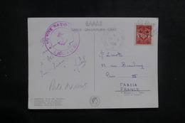 FRANCE - Oblitération Du Porte Avion Bois Belleau En 1959 Sur Carte Postale D' Athènes Pour La France - L 40937 - Seepost