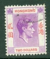 Hong Kong: 1938/52   KGVI     SG158a     $2  Reddish Violet & Scarlet  [Chalk]   Used - Hong Kong (...-1997)
