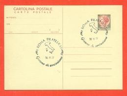 INTERI POSTALI-C179 - FDC - 6. 1946-.. Repubblica