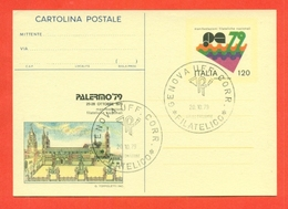 INTERI POSTALI-C180 - FDC - Interi Postali