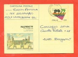 INTERI POSTALI-C180 - - 6. 1946-.. Repubblica