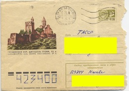 USSR 1975. Addressed Stationary Cover. Georgia. A Citadel GREMI The 15th Century - 1923-1991 USSR