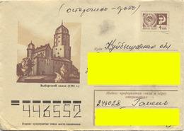 USSR 1976. Addressed Stationary Cover. Vyborg Castle (1293) - 1923-1991 URSS
