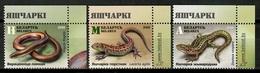 Belarus 2018 Bielorusia / Reptiles Lizards MNH Lagartos / Cu14433  18-23 - Tortugas
