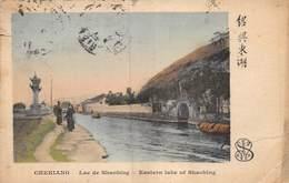 PIE.Montr.19-9676 : CHEKIANG. LAC DE SHAOHING. EASTERN LAKE OF SHAOHING. - China