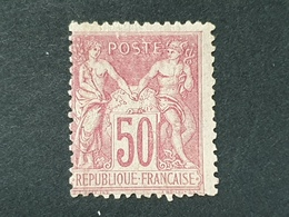 Sage N° 104 Neuf * Gomme D'Origine  TB - 1876-1898 Sage (Type II)