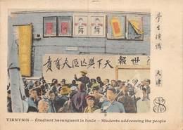 PIE.Montr.19-9677 : TIENTSIN. ETUDIANTS HARANGUANT LA FOULE. STUDENTS ADDRESSING THE PEOPLE. - China