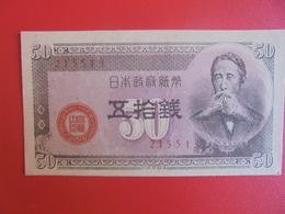 JAPON 50 SEN 1948 PEU CIRCULER (B.6) - Japon