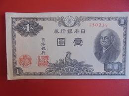 JAPON 1 YEN 1946 PEU CIRCULER (B.6) - Japon