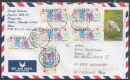 Bedarfsbrief In Die Schweiz, 2003, MiF Marke /ATM, Sehr Dekorativ - Brieven En Documenten