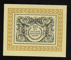 RUSSUIE  ( EURUB - 164 )  1983  N° YVERT ET TELLIER  N°  166   N** - Blocks & Sheetlets & Panes