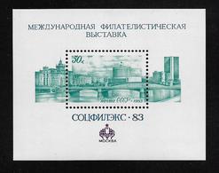 RUSSUIE  ( EURUB - 165 )  1983  N° YVERT ET TELLIER  N°  165   N** - Blocks & Sheetlets & Panes