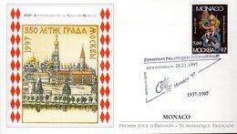 """"""" 850  ANS DE LA VILLE DE MONACO """" Sur Enveloppe 1er Jour De 1997. N° YT 2135. Parfait état - FDC"""