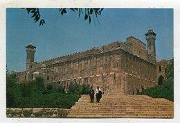 PALESTINE - AK 360754 Hebron - The Tomb Of The Patriarces - Palestine