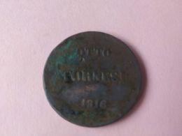 8 Tornesi 1816 - Monete Regionali