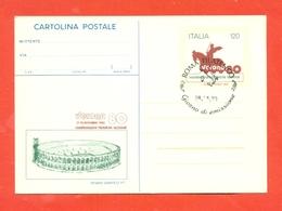 INTERI POSTALI-C185 - FDC - Interi Postali