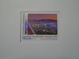 GREECE 2019  SELF-ADHESIVE Stamps MYKONOS MNH.. - Greece