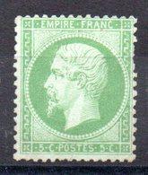 FRANCE - YT N° 20 - Neuf (*) Sg - Cote: 100,00 € - 1862 Napoleon III