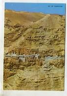 PALESTINE - AK 360774 Mt. Of Temptation - Palästina