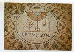 PALESTINE - AK 360778 Jericho -part Of The Ancient Synagogoue Mosaic - Palestine