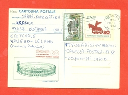 INTERI POSTALI-C185 - 6. 1946-.. Republik