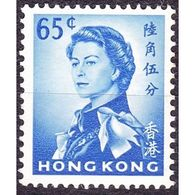 HONG KONG 1962 QEII 65c Ultramarine SG205 MH - Hong Kong (...-1997)
