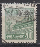 CHINA 1950 - MiNr: 68  Used - 1949 - ... Volksrepublik