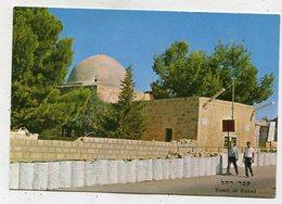 PALESTINE - AK 360785 Tomb Of Rachel On The Way To Bethlehem - Palestine