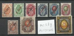 RUSSLAND RUSSIA 1904 Levant Levante Michel 21 - 29 (Mi 28 Is Missing/fehlt) O/* - Levant