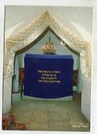 PALESTINE - AK 360786 Tomb Of Rachel On The Way To Bethlehem - Palestine