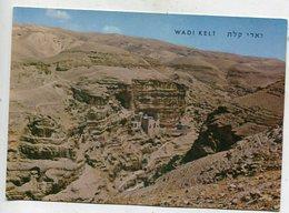 PALESTINE - AK 360789 Wadi Kelt Near Jericho - Palestine