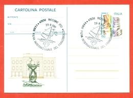 INTERI POSTALI-C186 - FDC - ANNULLO RICCIONE - 6. 1946-.. Repubblica
