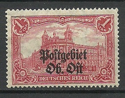 ESTONIA Estland German Occupation Ober-Ost 1918 Michel 12 * - Estonia