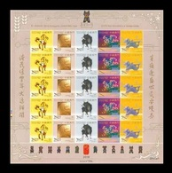 Macao 2018 Mih. 2165/69 Lunar New Year. Year Of The Dog (M/S) MNH ** - 1999-... Chinese Admnistrative Region