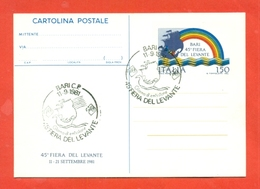 INTERI POSTALI-C187 -FDC  - ANNULLO BARI - 1946-.. République