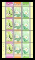 Macao 2019 Mih. 2243/45 Flora. Flowers. Lotuses (M/S) MNH ** - 1999-... Chinese Admnistrative Region