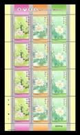 Macao 2019 Mih. 2243/45 Flora. Flowers. Lotuses (M/S) MNH ** - Unused Stamps