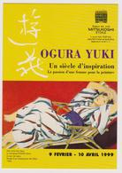 OGURA Yuki Ed Cart'com  - Peinture Japonaise Chanteuse Koshui 1960 - CPM 10,5x15 TBE 1999 Neuve - Peintures & Tableaux