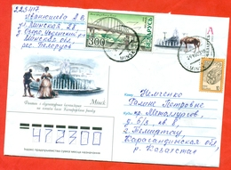 Belarus 2003.The Envelopes With Printed Original Stamps Past The Mail. - Bridges