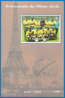 MILLENIUM 1998 Mint Block MNH(**) Brazil Soccer - Fantasy Labels