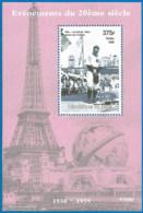 MILLENIUM 1998 Mint Block MNH(**) Lou Gehrig 1939 - Fantasy Labels