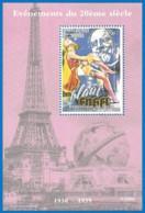 MILLENIUM 1998 Mint Block MNH(**) M.Dietrich - Fantasy Labels