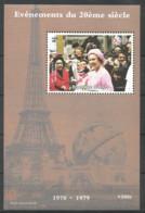 MILLENIUM 1998 Mint Block MNH(**) Queen Jubilee - Fantasy Labels