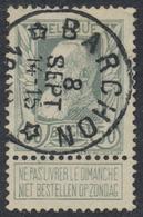 "Grosse Barbe - N°78 Obl Relais ""Barchon"". Superbe - 1905 Barbas Largas"